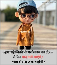 Whatsapp Status For Girls, Truth Of Life, Attitude Status, Status Hindi, Crochet Hats, Knitting Hats