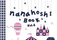 nanahoshibook vol.6