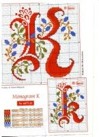 Gallery.ru / Фото #13 - Monogrammy - Vlada65 Cross Stitch Alphabet, Advent Calendar, Kids Rugs, Letters, Holiday Decor, Home Decor, Dots, Cross Stitch, Crosses