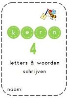 Juf Shanna: Kern 4, 5 & 6 - Schrijven van de woorden