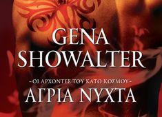 Η Νο1 σειρά της Τζίνα Σογουόλτερ «Οι Άρχοντες του Κάτω Κόσμου» εκδίδεται από την αρχή! Love Book, Books, Libros, Book, Book Illustrations, Libri