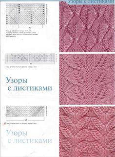 2013 m. kovas 3 d. Mezgimo raštai - Dalia Ivanova - Álbumes web de Picasa