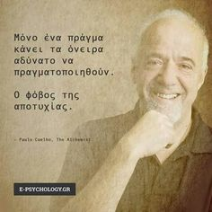 Greek Quotes, Wise Words, Inspirational Quotes, Wisdom, Life, Fitness, Paulo Coelho, Life Coach Quotes, Inspring Quotes