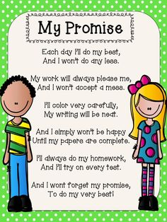 Back to School Poems and Writing Activities, Digital & Printable