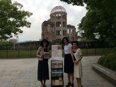 Hiroshima peace park. Japan