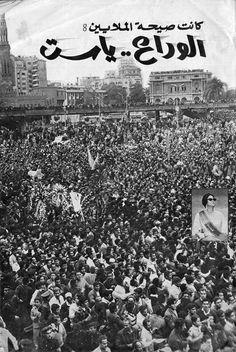 Um Kulthoum's funeral in Tahrir Square, 1975