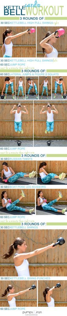 You guys are going to have to try this workout and let me know if it really is ridiculously hard or I just made the fatal mistake of doing it outdoors in 80-degree, humid weather. I'm guessing it's a mix of both… Kettlebell Cardio Workout Equipment I Used: 25-lb kettlebell 15-lb kettlebell Jump rope Exercise … … Continue reading →