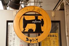 taito_city_tailor_sign_japan.jpg 5,616×3,744 pixels