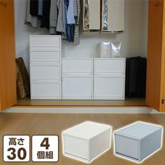 Monochrome Watches, Filing Cabinet, Storage, Closet, Furniture, Home Decor, Purse Storage, Armoire, Decoration Home