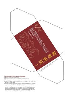 """Make your own Chinese red envelope for Chinese New Year! This scripture version (John 3:16-17) comes in both simplified and traditional Chinese characters. The yellow font says """"Chinese New Year"""" and the white font is the scripture. Learn about red envelopes and gift-giving at Chinese New Year. Free printable download available at http://eastasianpeoples.imb.org/resources/archived-resources/."""