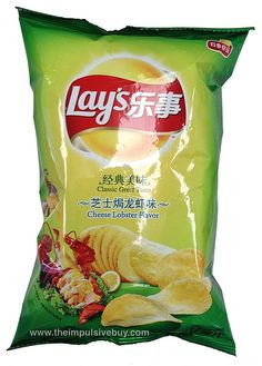Lay's Cheese Lobster Potato Chips (China) by theimpulsivebuy, via Flickr