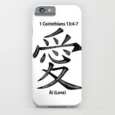 Love iPhone Case by ellisewalburn Ipod, Iphone Cases, Collections, Love, Anime, Amor, Ipods, Iphone Case, Cartoon Movies