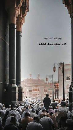 Beautiful Quran Quotes, Quran Quotes Love, Beautiful Arabic Words, Islamic Love Quotes, Islamic Inspirational Quotes, Mecca Wallpaper, Islamic Wallpaper, Hadith Quotes, Muslim Quotes