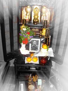 Japanese Ancestor Altar