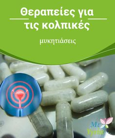 Asthma, Diabetes, Home Remedies, Convenience Store, Therapy, Blog, Health, Sauna, Allergies