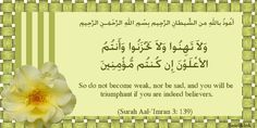 Ayah Graphics - Page 3 Dear Sister, Nice Comments, Page 3, Quran, Stuff To Do, Graphics, Graphic Design, Printmaking, Holy Quran
