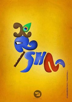 I would get this tattooed one day. so lovely. Hare Krishna, Krishna Leela, Krishna Love, Krishna Radha, Durga, Krishna Tattoo, Krishna Drawing, Krishna Painting, Bhagavad Gita