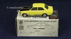 TOMICA LV45c MITSUBISHI COLT GALANT AII GS 1969 | 1/64 | TOMYTEC 2009 Mitsubishi Colt, Diecast, Trucks, Models, Ebay, Templates, Truck, Model, Girl Models