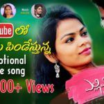 New Movie Song, New Dj Song, Hindi Movie Song, Movie Songs, Dj Movie, Dj Songs List, Dj Mix Songs, Love Songs Playlist, Hit Songs