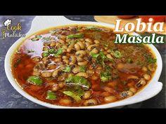 Lobia Masala Curry | White Lobia ka Salan |سفید لوبیا بنانے کا طریقہ ایک بار کھاؤ گے باربار بناؤ گے| - YouTube Masala Curry, Chana Masala, Lentil Recipes, Black Beans, No Cook Meals, Lentils, Chili, Soup, Daal