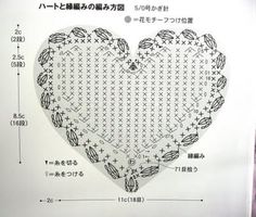Heart diagram only #04