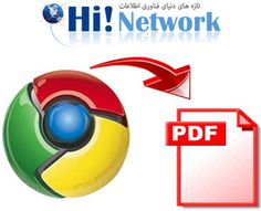 Convert Web pages 2 PDF