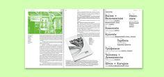 1/2 magazine vol.2 on Behance