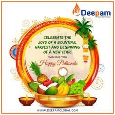 Puthandu Vazthukal to the Tamil community around the globe celebrating today. We wish you a very happy and prosperous. Bountiful Harvest, Daily Motivational Quotes, Social Services, Are You Happy, Wish, Globe, Trust, Celebration, Community