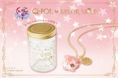 Sailor Moon x Q-Pot 25th anniversary collaboration. Strawberry version of the Starry Night Macaroon.