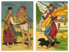 Resultado de imagem para postais de portugal