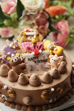 rirakkuma リラックマ decoration Cake!  Natalie would LOVE this cake.