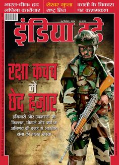 India Today Hindi September 24, 2014 edition - Read the digital edition by Magzter on your iPad, iPhone, Android, Tablet Devices, Windows 8, PC, Mac and the Web.