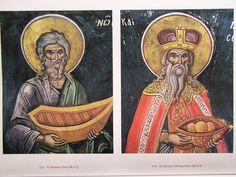 Фрески. Греция (альбом) | VK Byzantine Art, Orthodox Icons, Baseball Cards