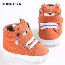 HONGTEYA baby shoes Cotton Cloth kids Girl Boys Fox High Help first walker Canvas Sneaker Anti-slip Soft Sole Toddler footwear♦️ SMS - F A S H I O N 💢👉🏿 http://www.sms.hr/products/hongteya-baby-shoes-cotton-cloth-kids-girl-boys-fox-high-help-first-walker-canvas-sneaker-anti-slip-soft-sole-toddler-footwear/ US $3.31