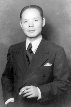 Dr. Feng Shan Ho, Chinese diplomat who saved thousands of Jewish refugees in Austria during World War II by issuing visas to Shanghai.