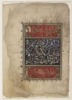 The script on this page is thuluth, a cursive script typical of the Mamluk period (14th-15th centuries) in Egypt. The background of spiral scrollwork used on this decorative page is also characteristic of Korans of this period Calligrapher: unknown. 14th-15th centuries. 11.2 x 16.8 cm. Thuluth script. Courtesy of the Library of Congress, African and Middle Eastern Division.