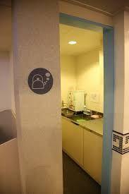 「給湯室」の画像検索結果