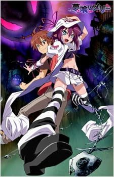 Yumekui Merry (Anime Sub) All Anime, Me Me Me Anime, Anime Art, Anime Girls, Yumekui Merry, Dream Eater, Accel World, Mysterious Girl, Supernatural