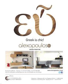 Alexopoulos&Co Ad Campaign 2012