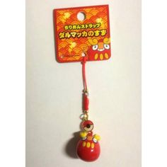 Pokemon Center 2012 Darumaka New Years Mobile Phone Strap Bell Charm