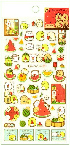 San-x Sumikko Gurashi Watermelon Sticker Sheet