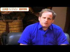 東芝の粉飾決算が世界的に報道された裏【NET TV ニュース.報道】国家非常事態対策委員会 2015/07/25