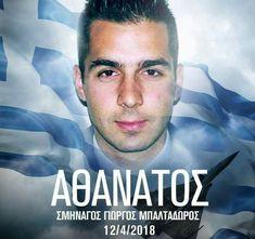Greek Soldier, Greek Warrior, Greek Beauty, Greek History, Armed Forces, Fictional Characters, Blog, Cyprus, Respect