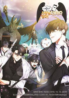 Anime Dad, Anime Guys, Anime Drawings Sketches, Cute Drawings, Novel Characters, Anime Monsters, Best Novels, Webtoon Comics, Anime Art Girl