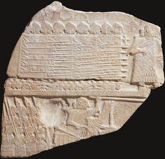 Vulture Stele Translation