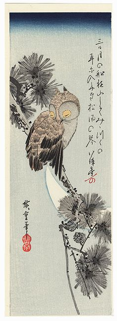 Owl on a Pine with Crescent Moon by Hiroshige (1797 - 1858). ukiyoe japan decoration antique fineart home decor collectible japanese woodblock print handmade home art beautiful decorative
