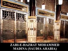 Holy Places For Ziyarat In Madina By Alhijaz Travel Umrah Service Provider