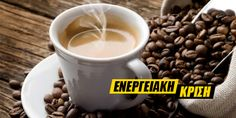 Australians love their coffee. Many business and social meetings take place in a cafe over a cappuccino or latte. I Love Coffee, Best Coffee, Coffee Break, Morning Coffee, Black Coffee, Coffee Today, Coffee Drinks, Coffee Cups, Coffee Coffee