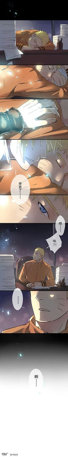I have no idea what this says, but Minato speaking to his son always gets to my heart :'3