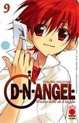 D N Angel, Shoujo, Manga Anime, Art, Art Background, Kunst, Performing Arts, Art Education Resources, Artworks